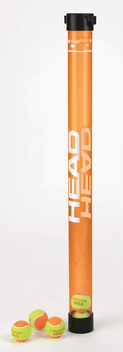 HEAD Tuba na tenisové míče